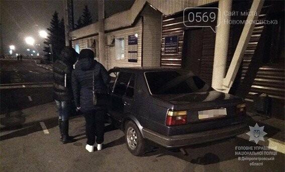 Малозабезпечених мешканок Дніпропетровщини продавали у сексуальне рабство, фото-1