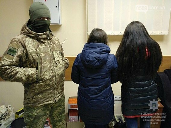 Малозабезпечених мешканок Дніпропетровщини продавали у сексуальне рабство, фото-2