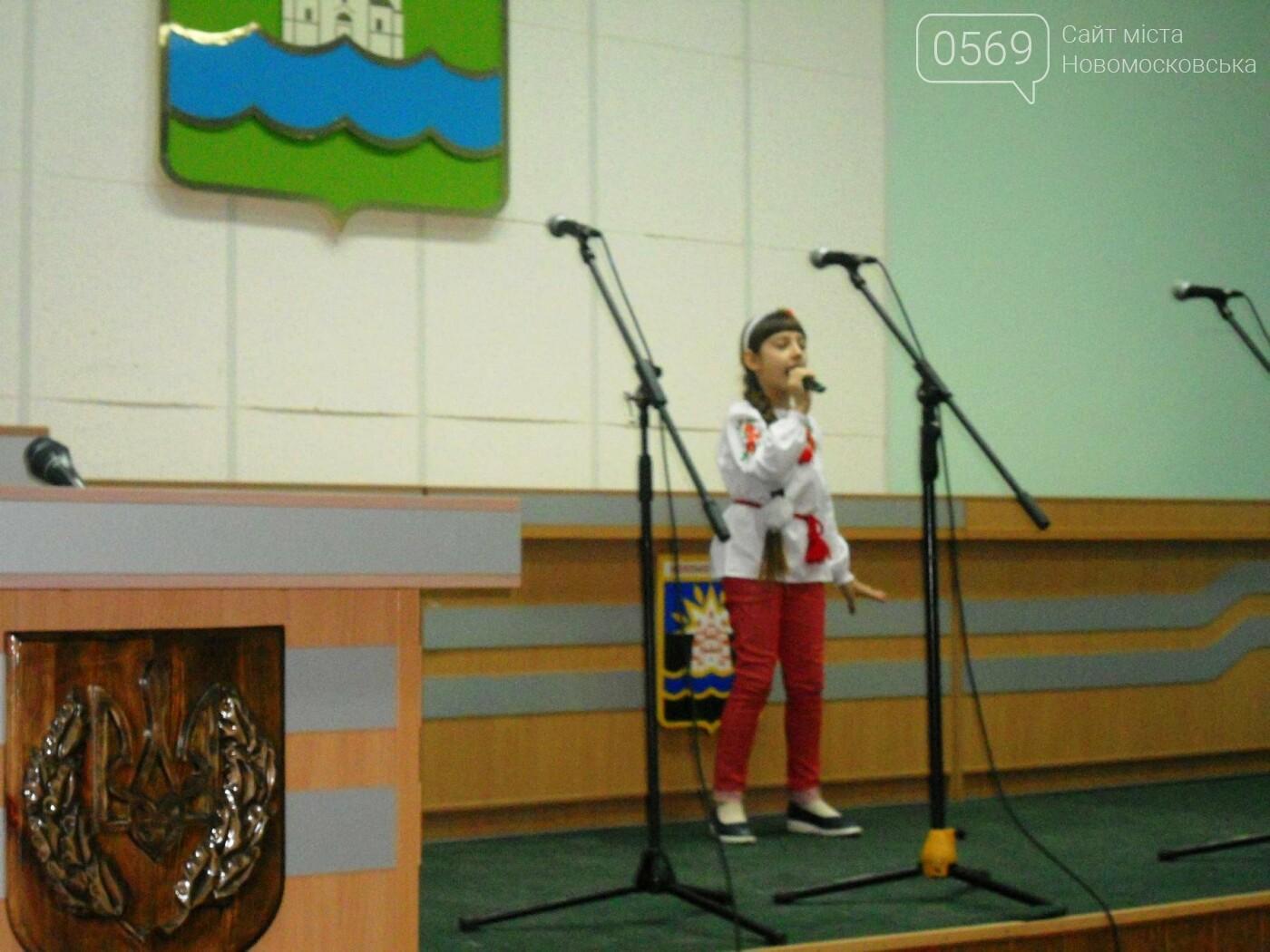 В Новомосковську відбувся перший тур фестивалю «Діамантова нотка», фото-7