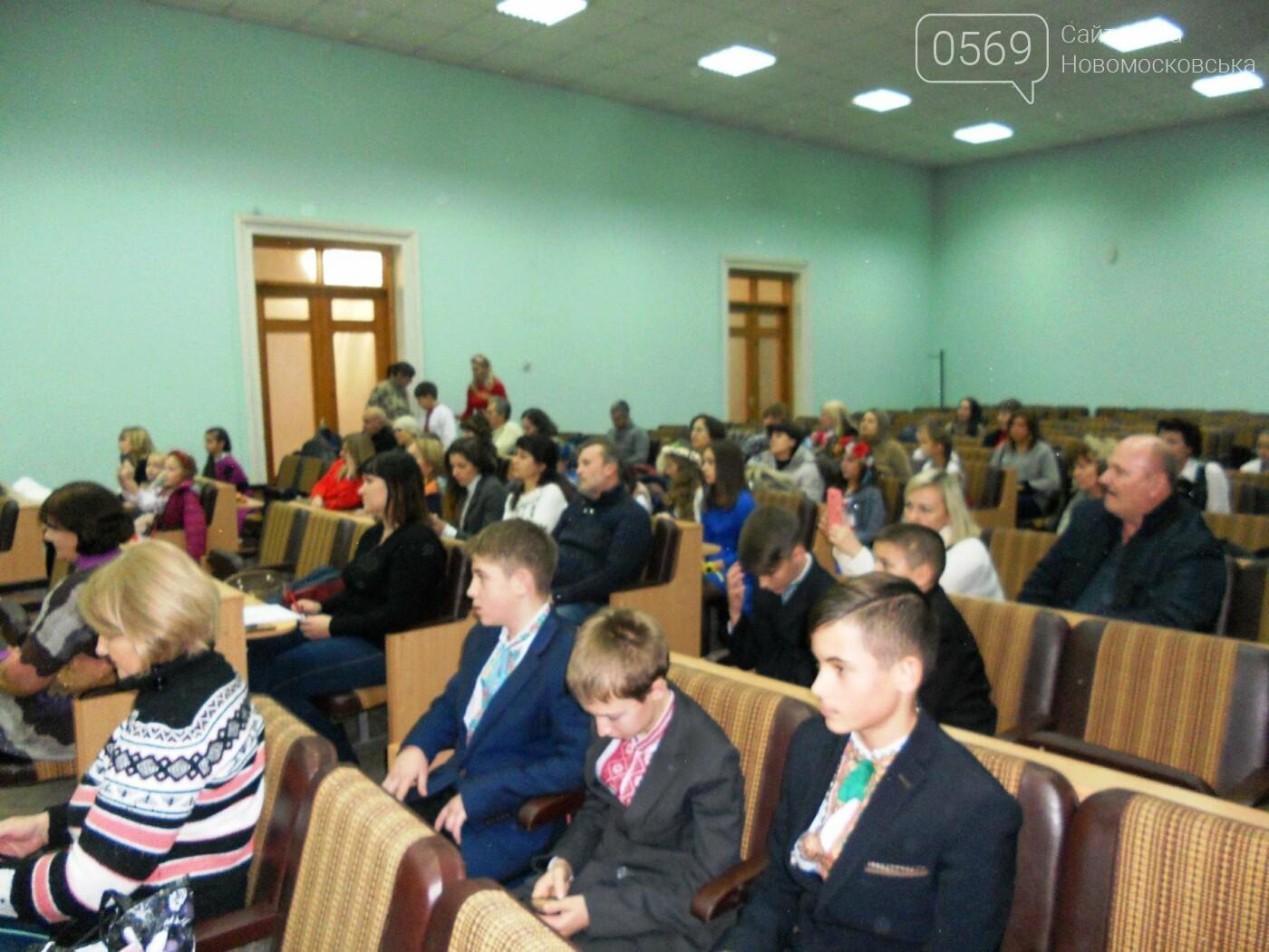 В Новомосковську відбувся перший тур фестивалю «Діамантова нотка», фото-1