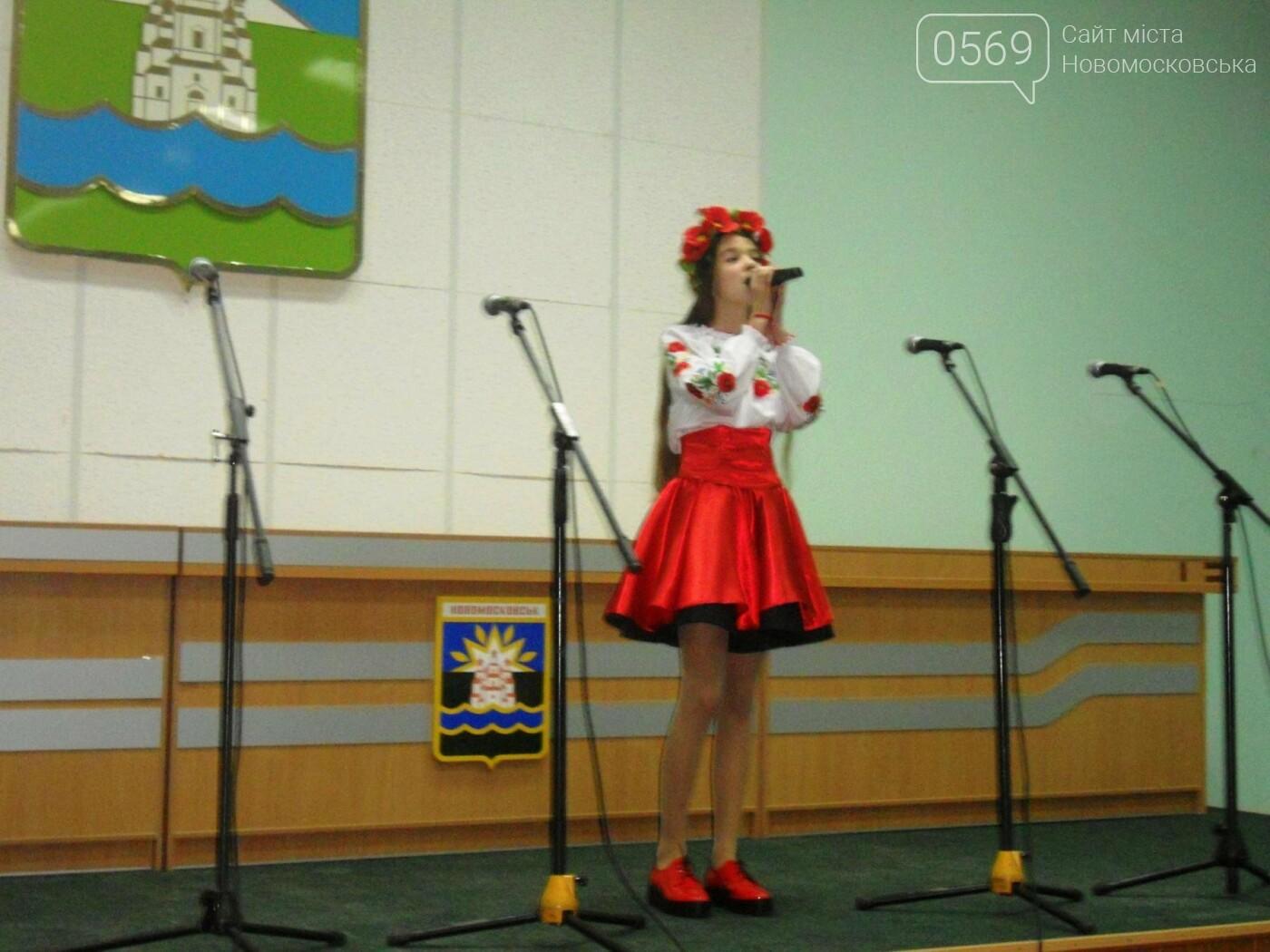 В Новомосковську відбувся перший тур фестивалю «Діамантова нотка», фото-3