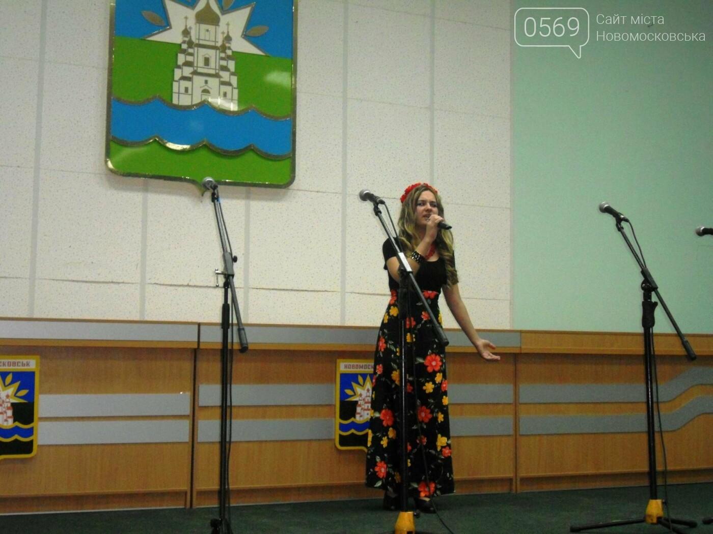 В Новомосковську відбувся перший тур фестивалю «Діамантова нотка», фото-4
