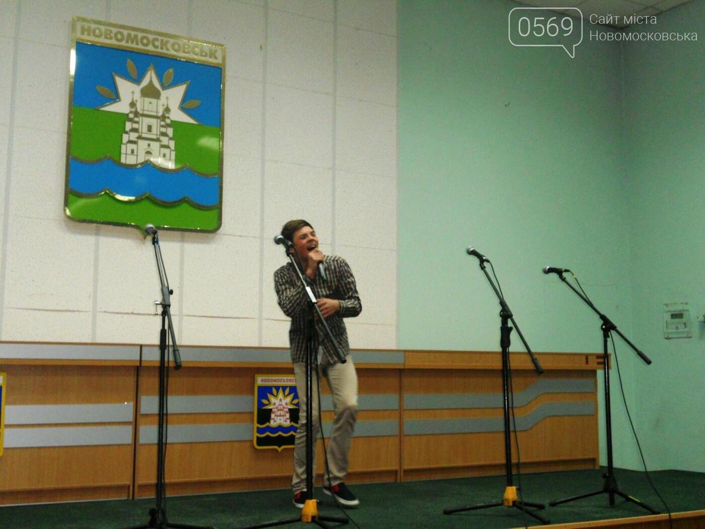 В Новомосковську відбувся перший тур фестивалю «Діамантова нотка», фото-5