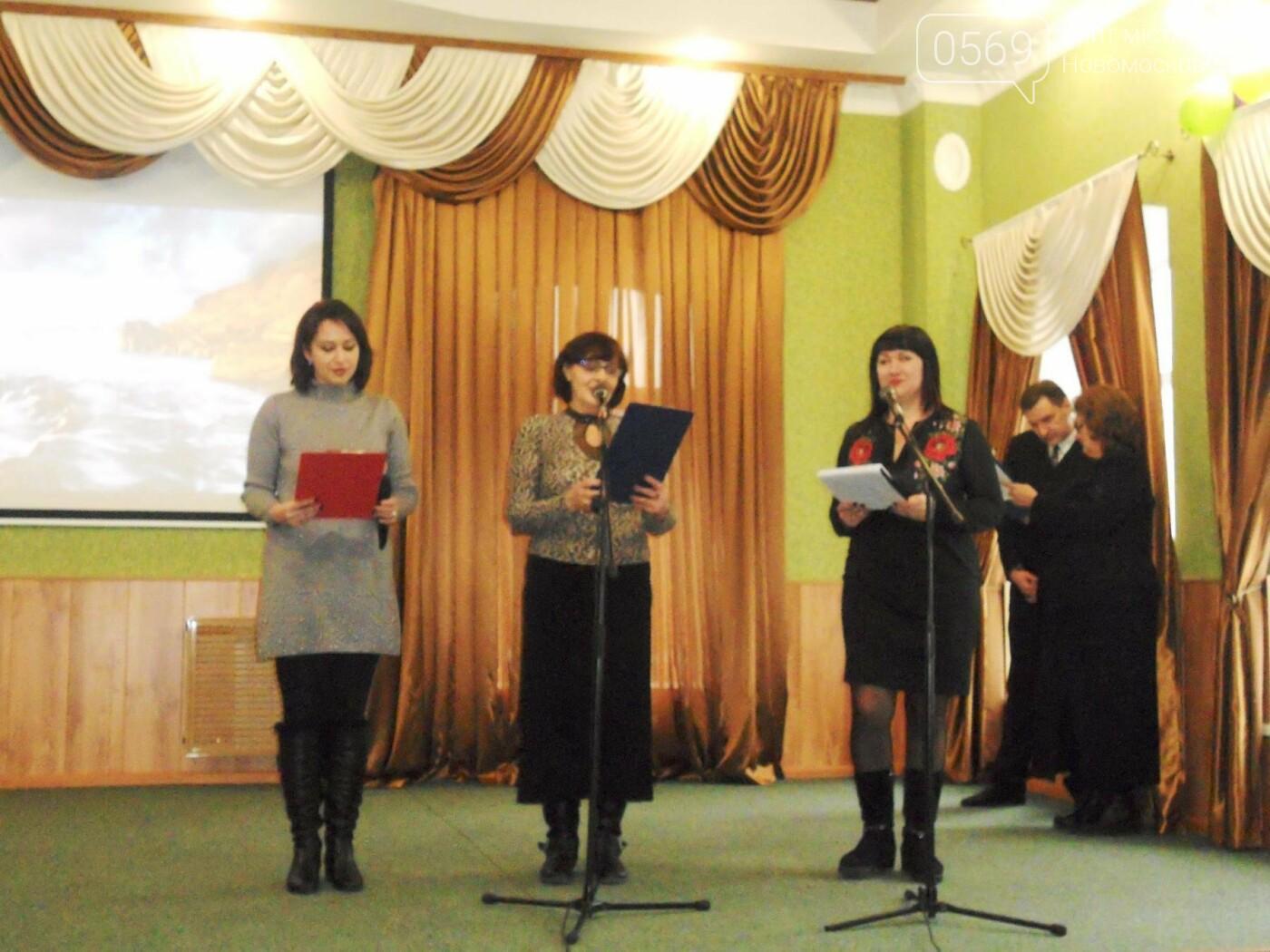Новомосковські поети презентували першу збірку   , фото-5