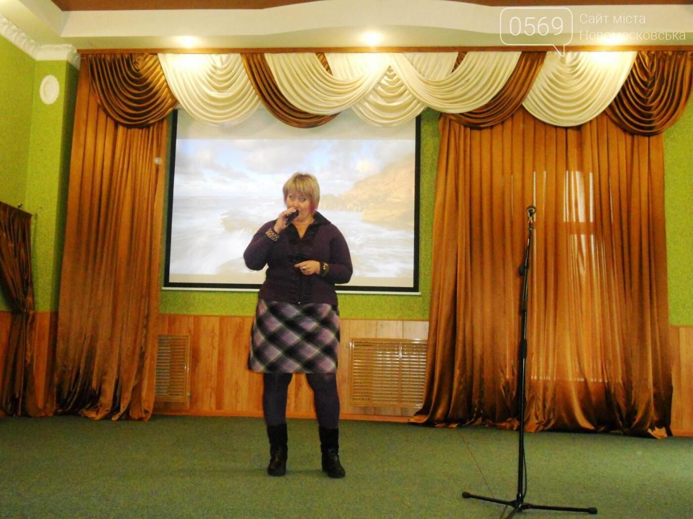 Новомосковські поети презентували першу збірку   , фото-6