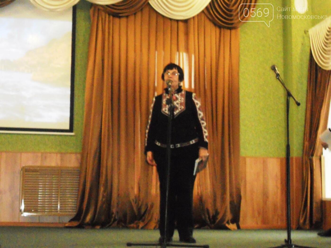 Новомосковські поети презентували першу збірку   , фото-8