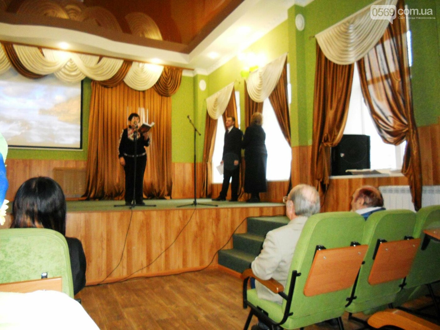Новомосковські поети презентували першу збірку   , фото-2