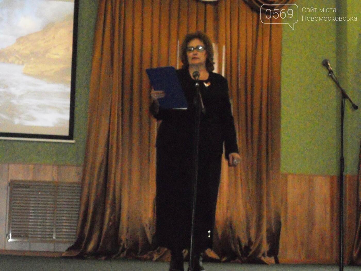 Новомосковські поети презентували першу збірку   , фото-9