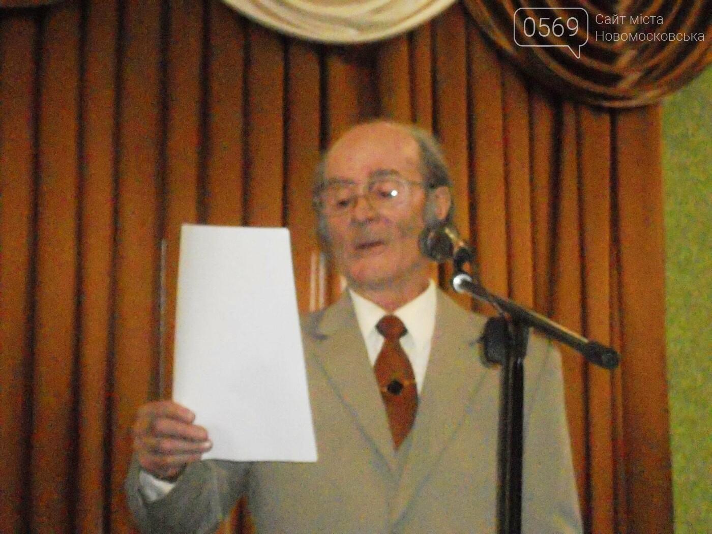 Новомосковські поети презентували першу збірку   , фото-7