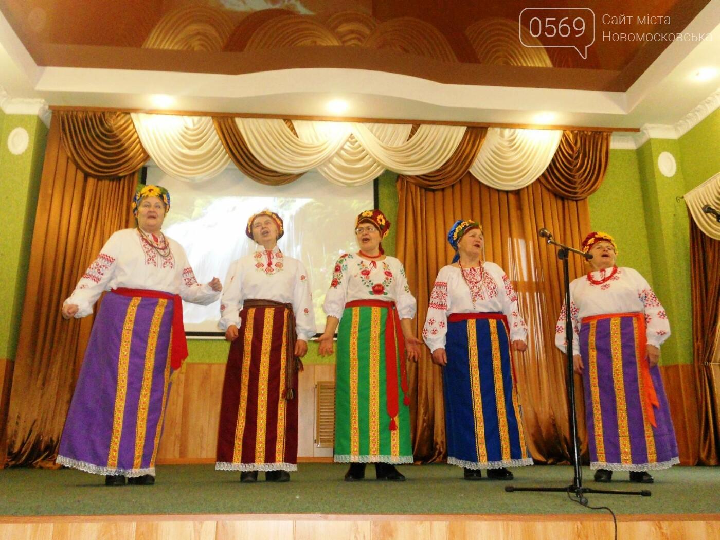 Новомосковські поети презентували першу збірку   , фото-3