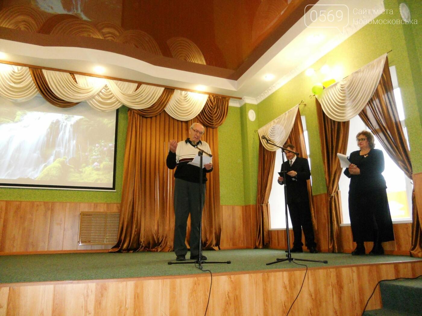 Новомосковські поети презентували першу збірку   , фото-1