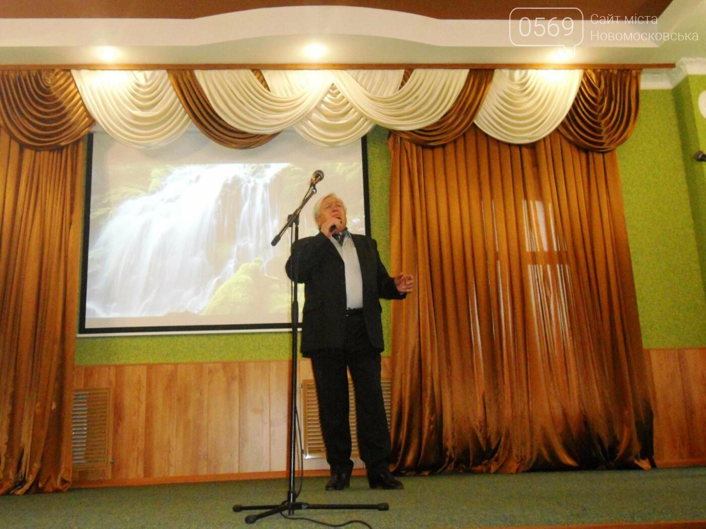 Новомосковські поети презентували першу збірку   , фото-4