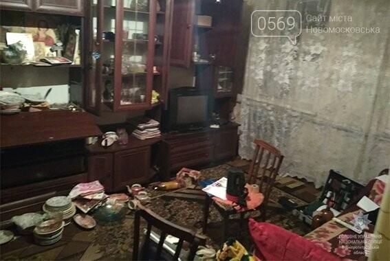 На Новомосковщині розбійники напали на 45-річного чоловіка та його матір, фото-2