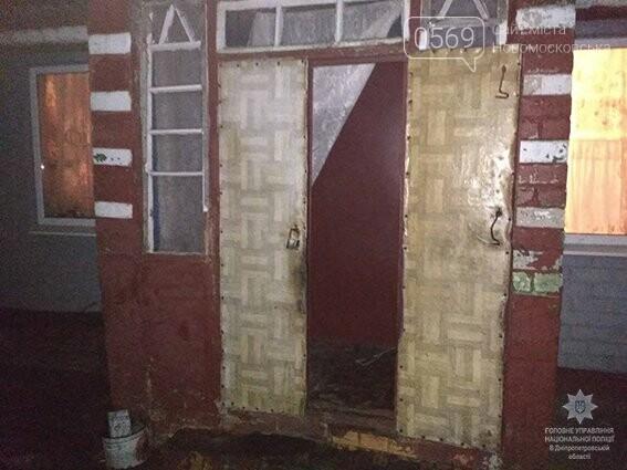 На Новомосковщині розбійники напали на 45-річного чоловіка та його матір, фото-3