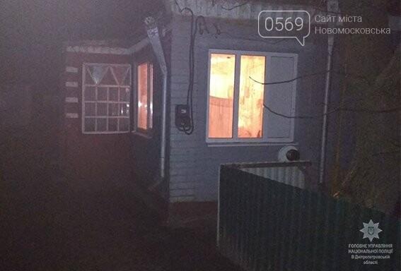 На Новомосковщині розбійники напали на 45-річного чоловіка та його матір, фото-1