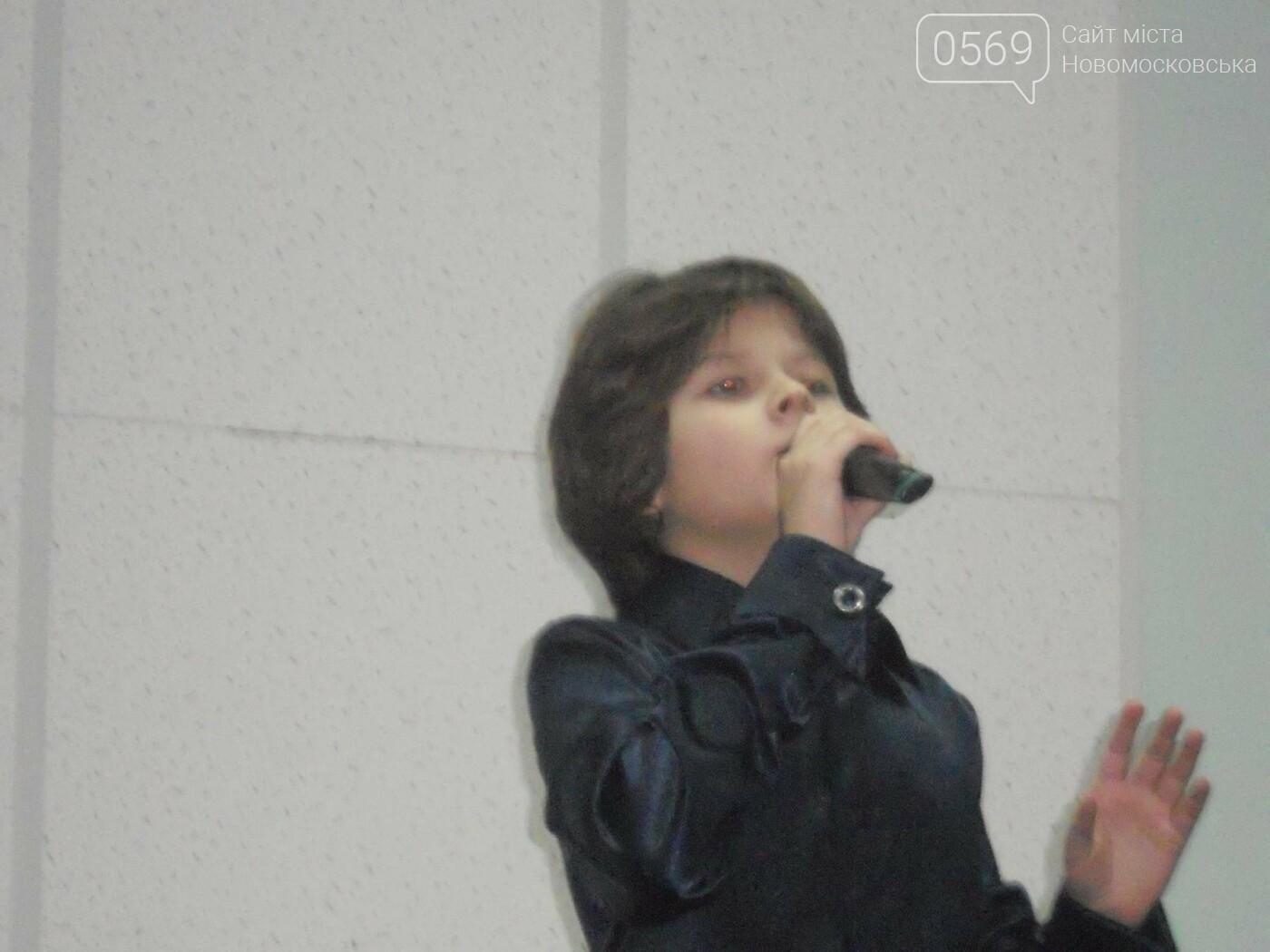 В Новомосковську відбувся 2-й тур дитячого фестивалю , фото-4