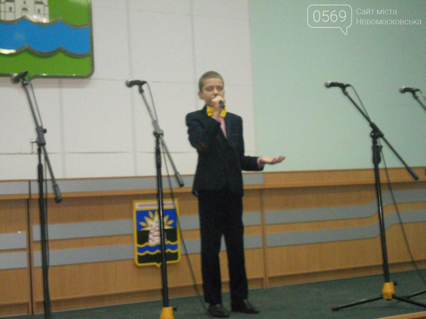 В Новомосковську відбувся 2-й тур дитячого фестивалю , фото-6