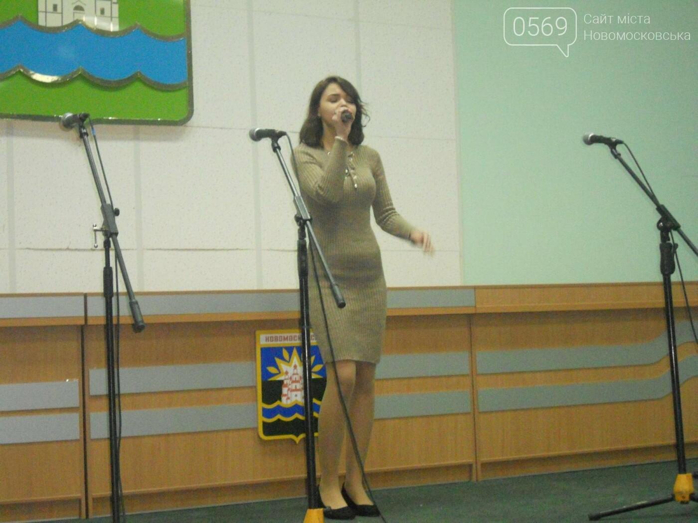 В Новомосковську відбувся 2-й тур дитячого фестивалю , фото-7
