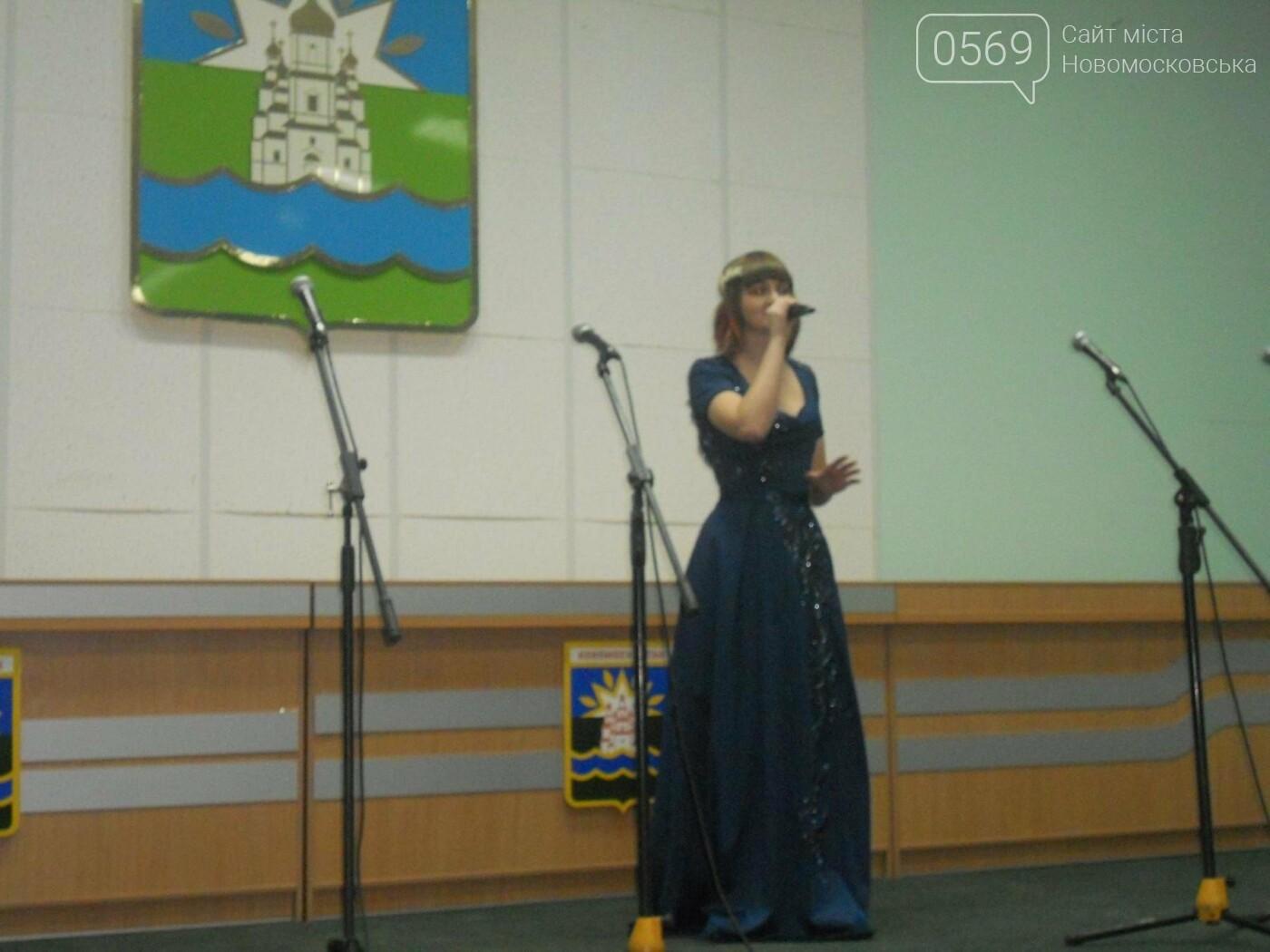 В Новомосковську відбувся 2-й тур дитячого фестивалю , фото-1