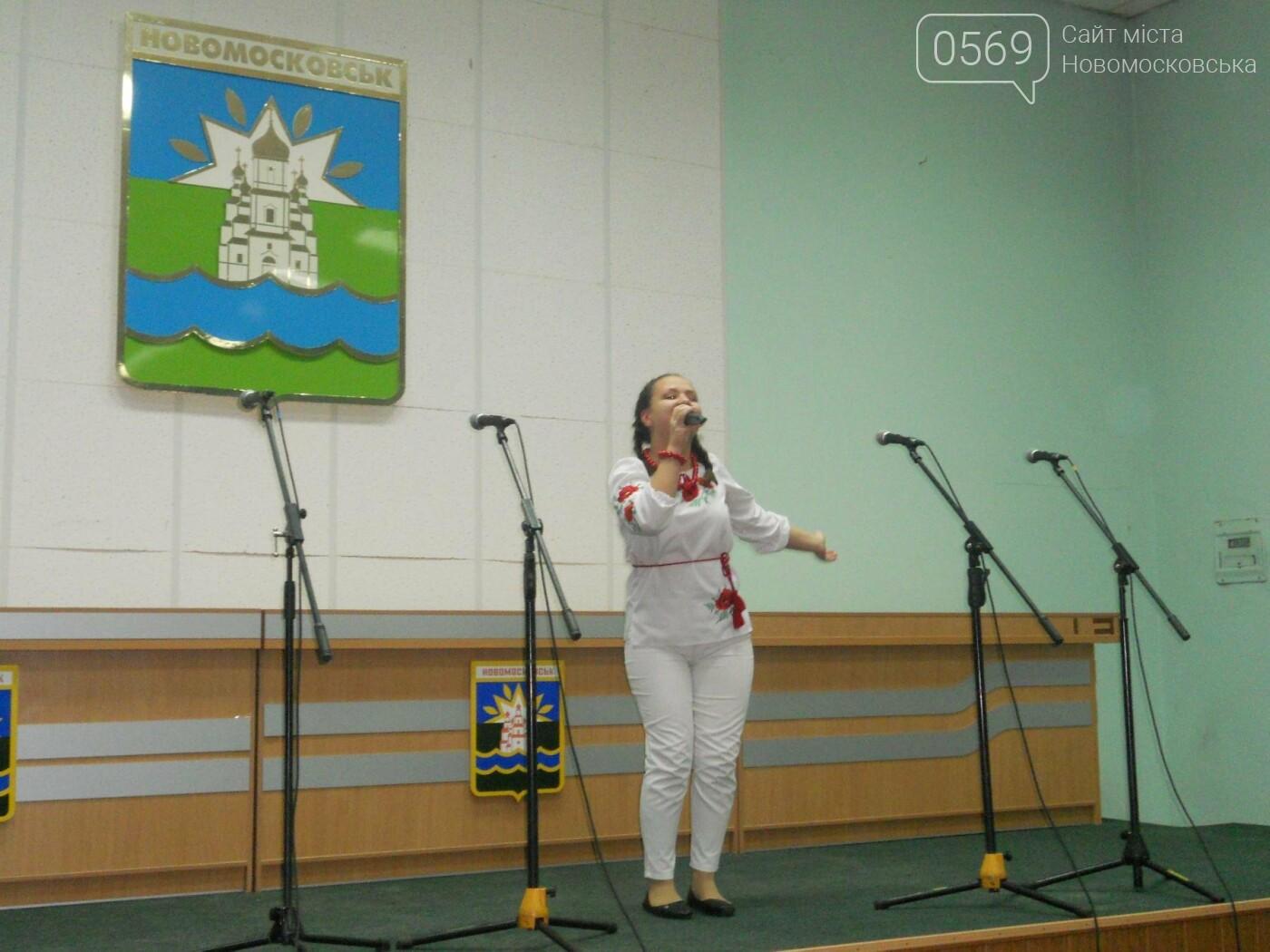 В Новомосковську відбувся 2-й тур дитячого фестивалю , фото-5
