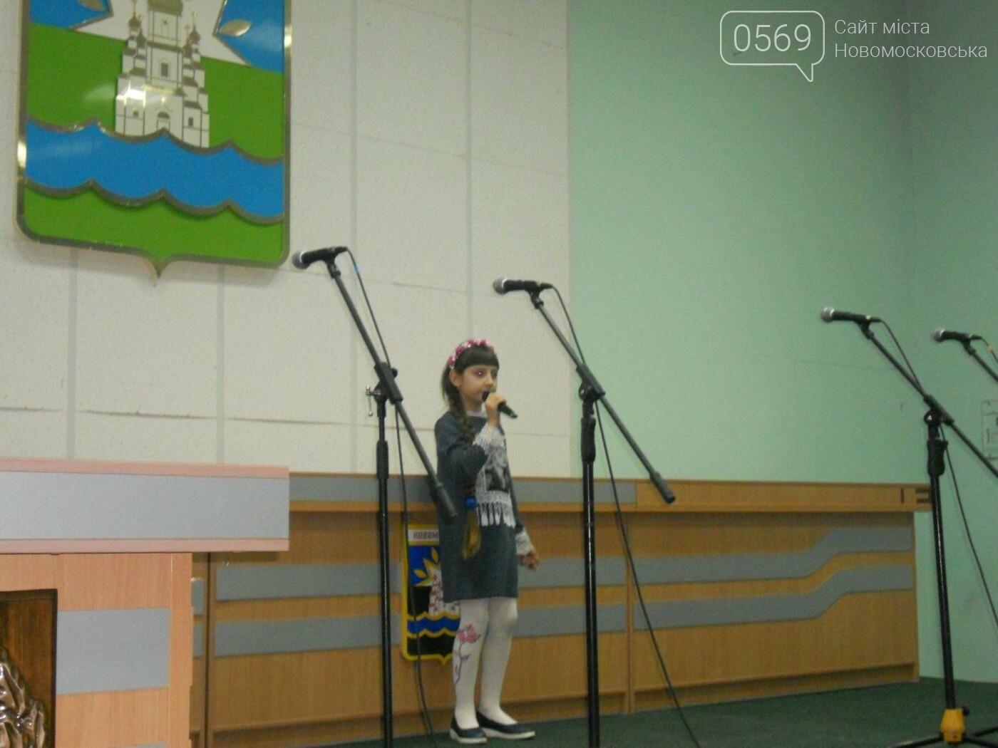 В Новомосковську відбувся 2-й тур дитячого фестивалю , фото-3