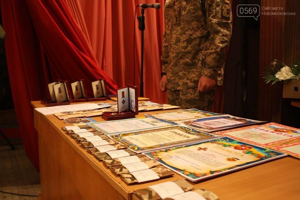На Новомосковщині відзначили День Збройних Сил України, фото-2