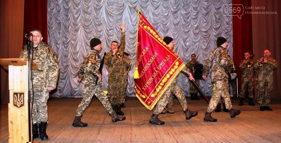 На Новомосковщині відзначили День Збройних Сил України, фото-1
