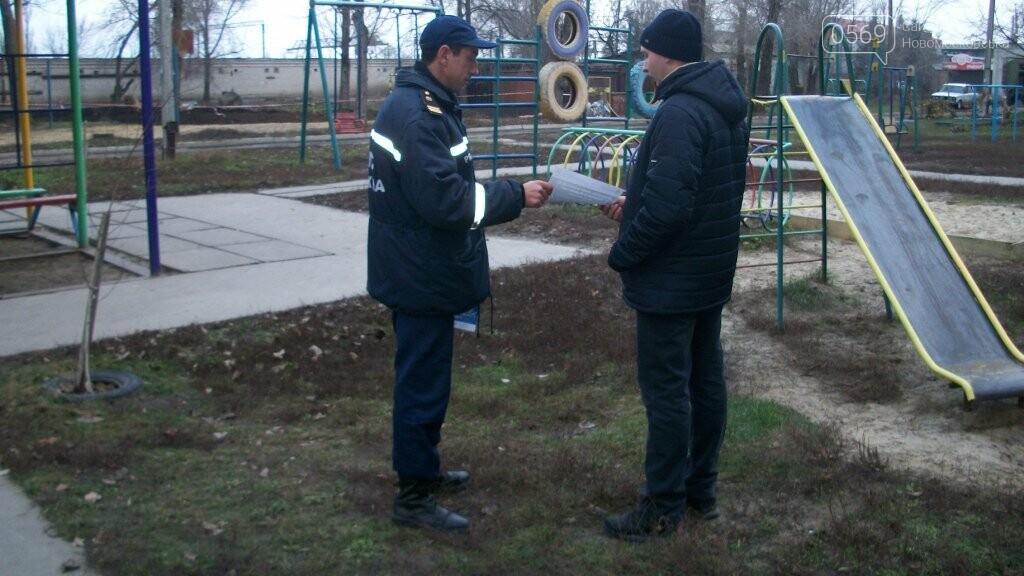 Рятувальники Новомосковська нагадали населенню елементарні правила безпеки, фото-3