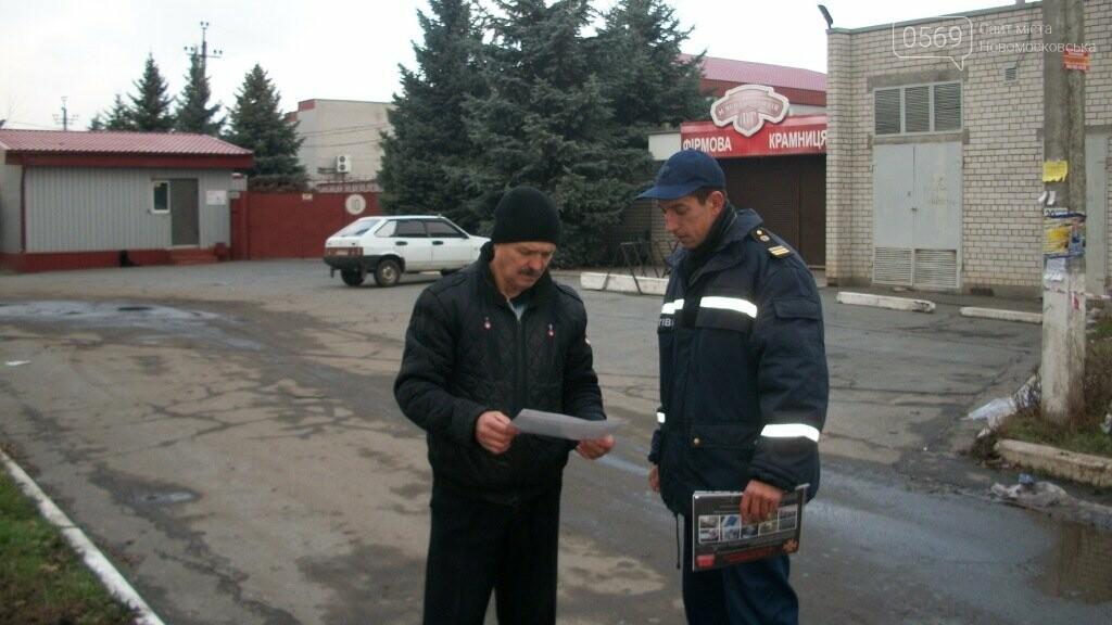 Рятувальники Новомосковська нагадали населенню елементарні правила безпеки, фото-2
