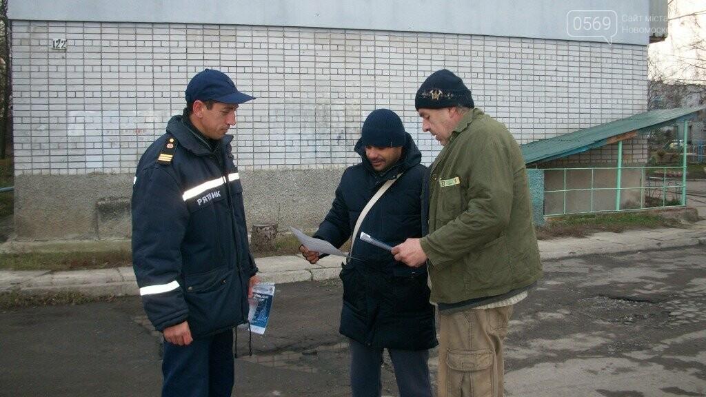 Рятувальники Новомосковська нагадали населенню елементарні правила безпеки, фото-1