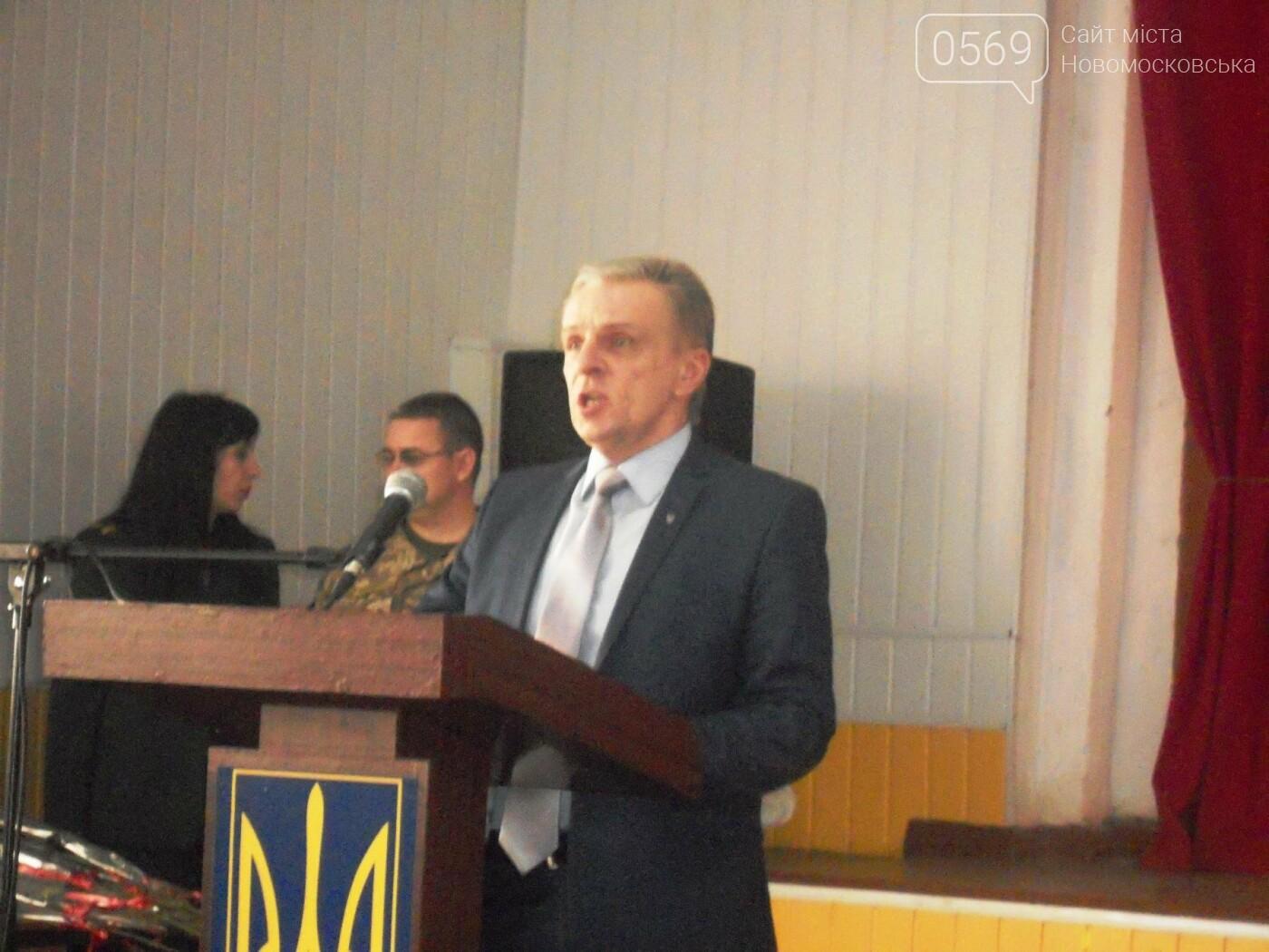В Новомосковську привітали військовослужбовців, фото-1