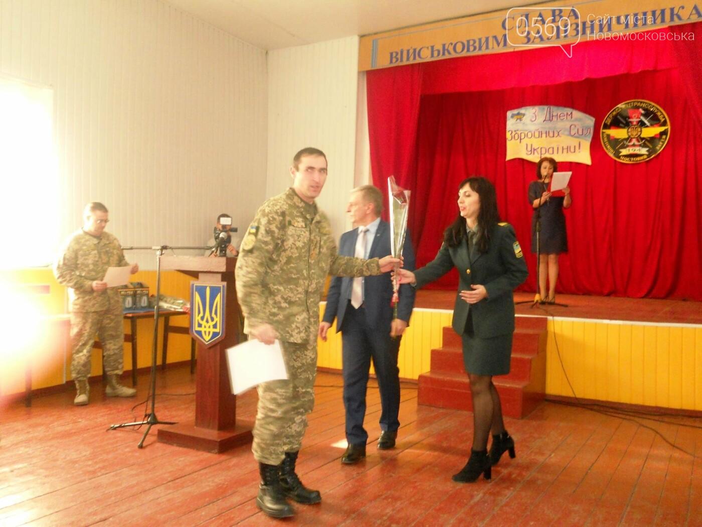 В Новомосковську привітали військовослужбовців, фото-2