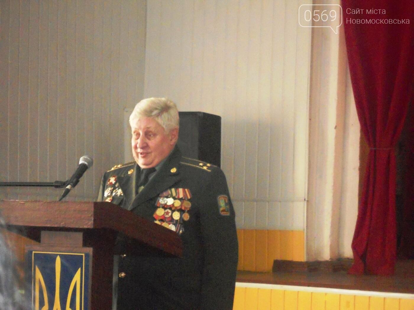 В Новомосковську привітали військовослужбовців, фото-4