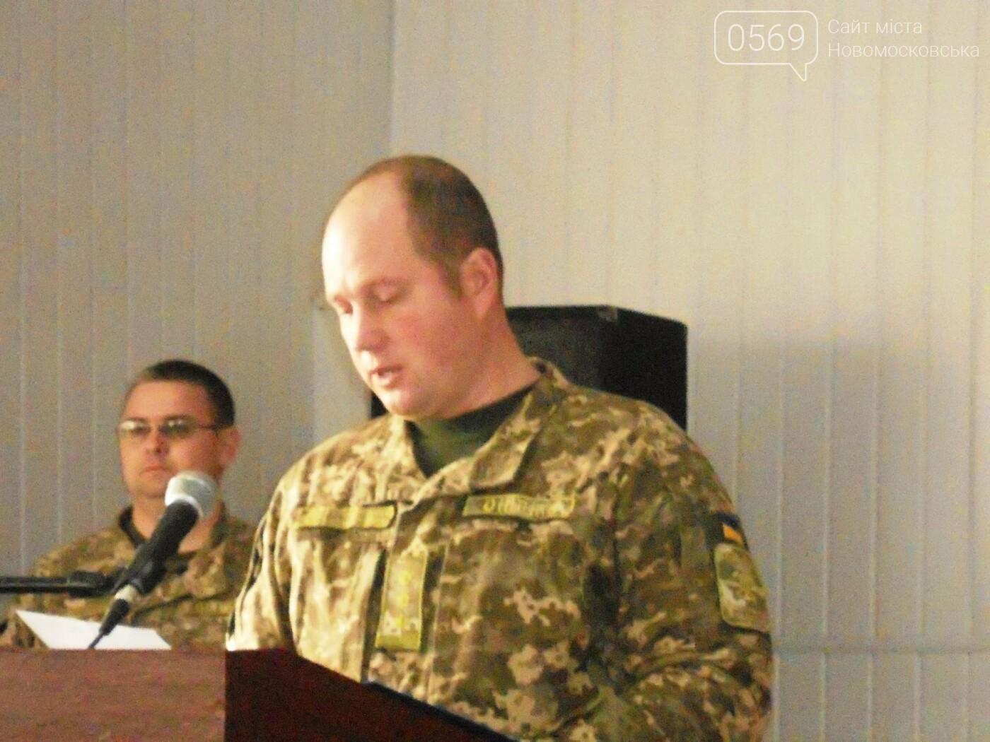 В Новомосковську привітали військовослужбовців, фото-6