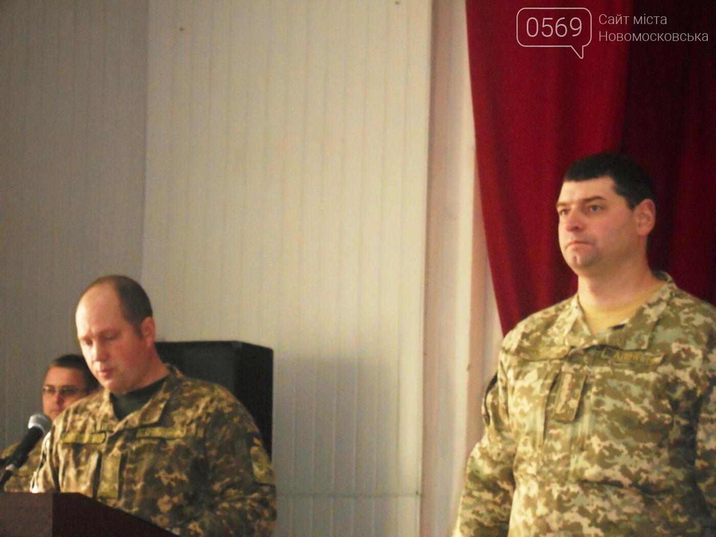 В Новомосковську привітали військовослужбовців, фото-7