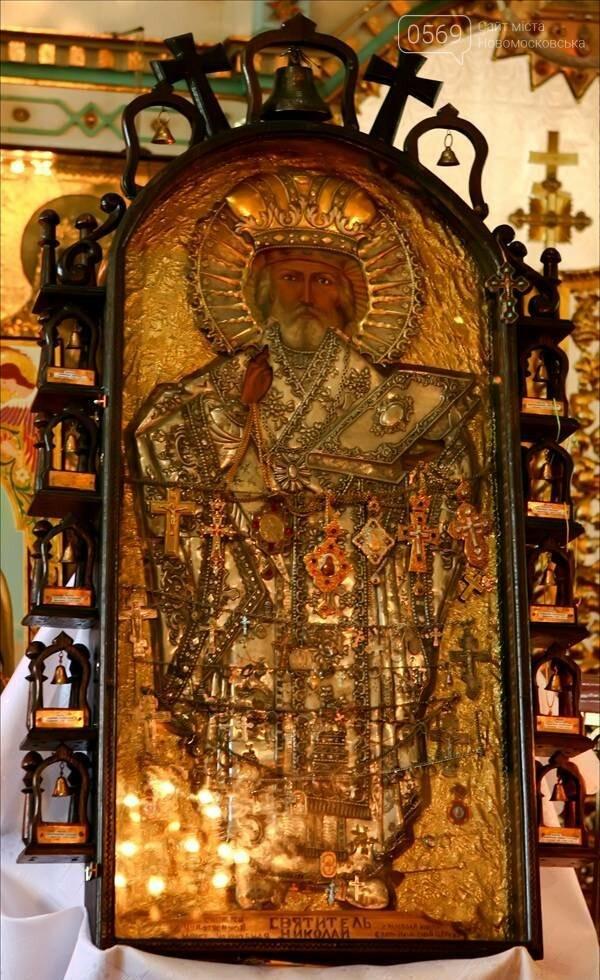 Завтра в Новомосковск прибудет икона с частицей мощей Николая Чудотворца, фото-1
