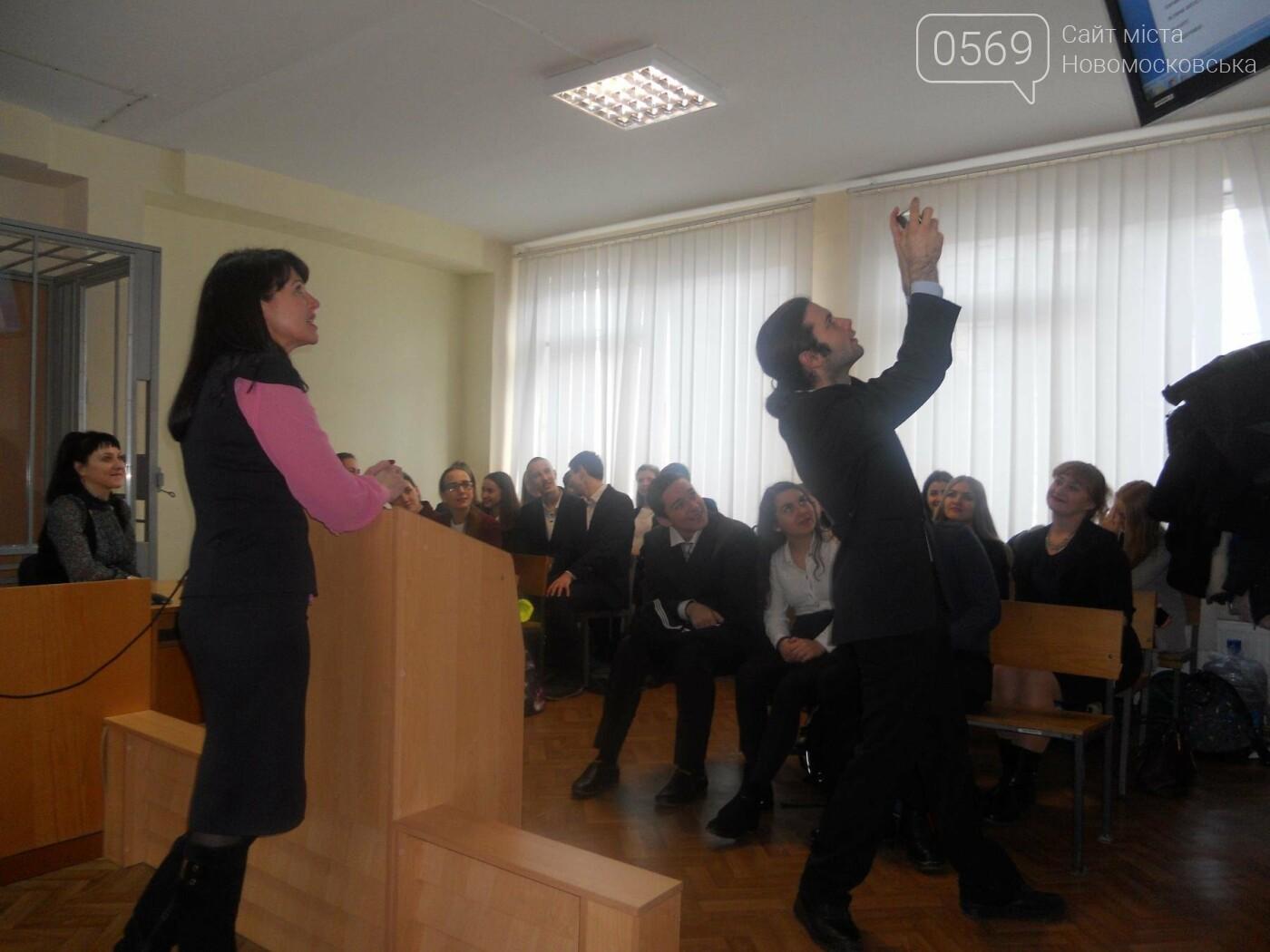 В Новомосковському суді вітали незвичайних гостей, фото-11