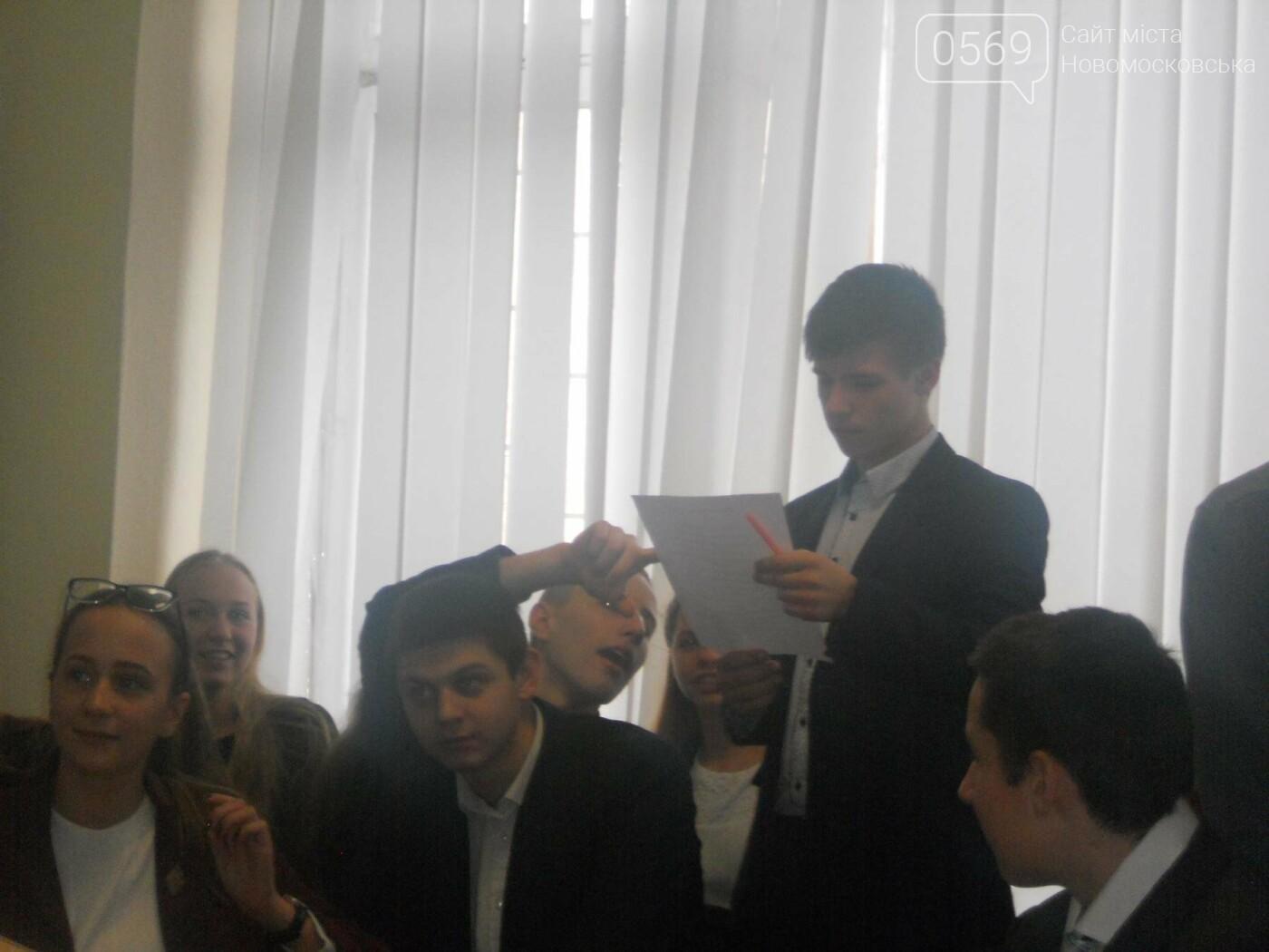 В Новомосковському суді вітали незвичайних гостей, фото-15