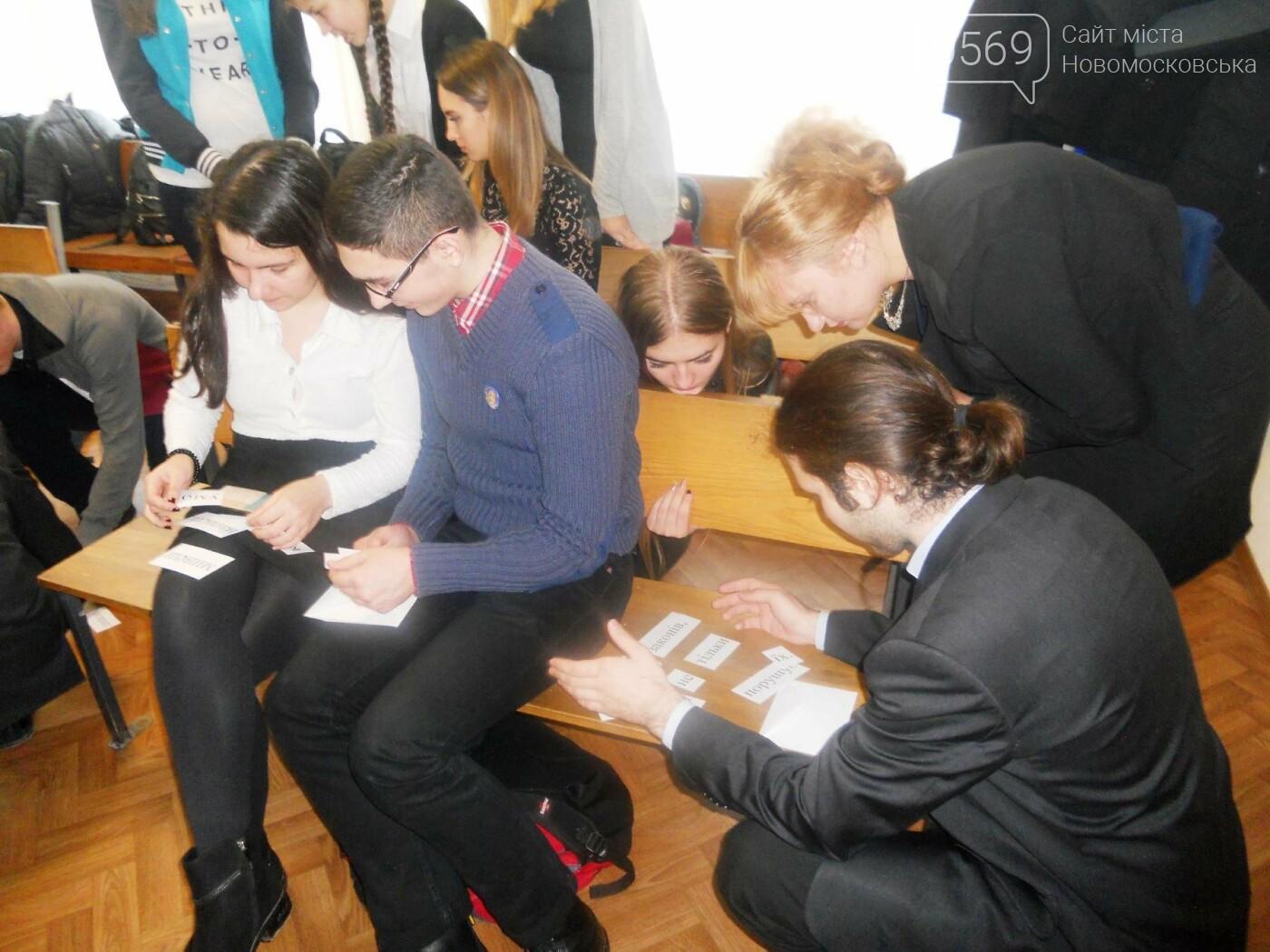 В Новомосковському суді вітали незвичайних гостей, фото-7