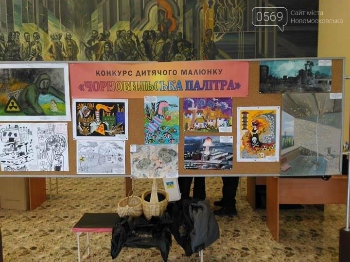Новомосковцы стали победителями фестиваля «Чернобыльские мотивы», фото-2