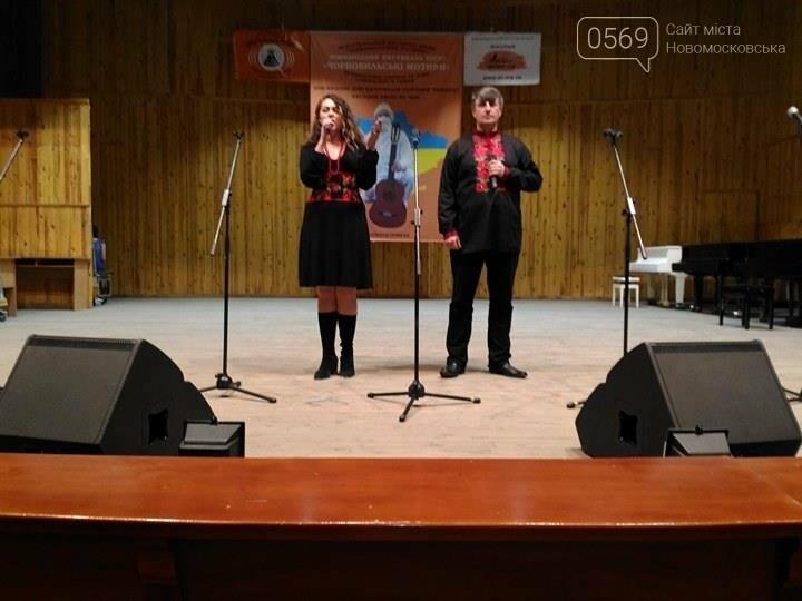 Новомосковцы стали победителями фестиваля «Чернобыльские мотивы», фото-1