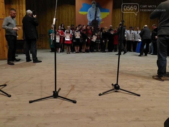 Новомосковцы стали победителями фестиваля «Чернобыльские мотивы», фото-6