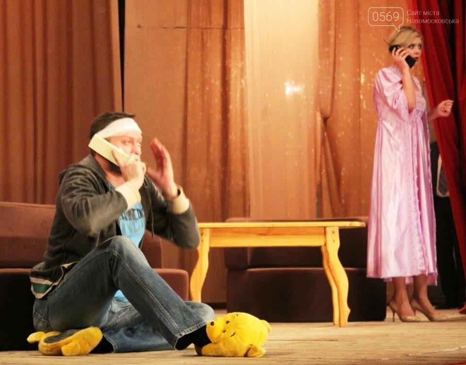 У військовій частині на Новомосковщині побував театр із Дніпра, фото-1