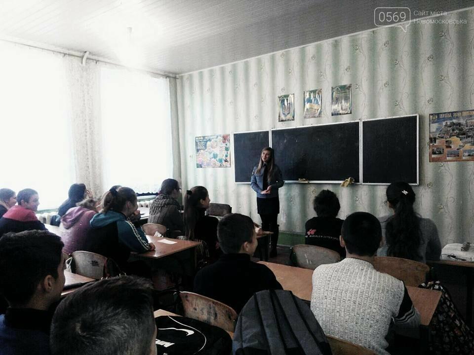 В школах Новомосковщини пройшов тиждень права, фото-2