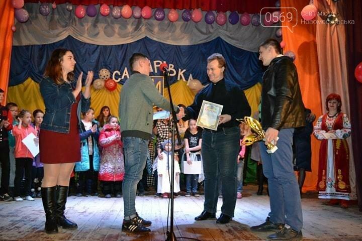 На Новомосковщині відбувся танцювально-вокальний фестиваль, фото-2