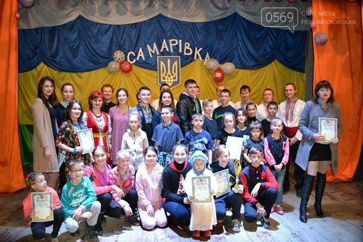 На Новомосковщині відбувся танцювально-вокальний фестиваль, фото-6