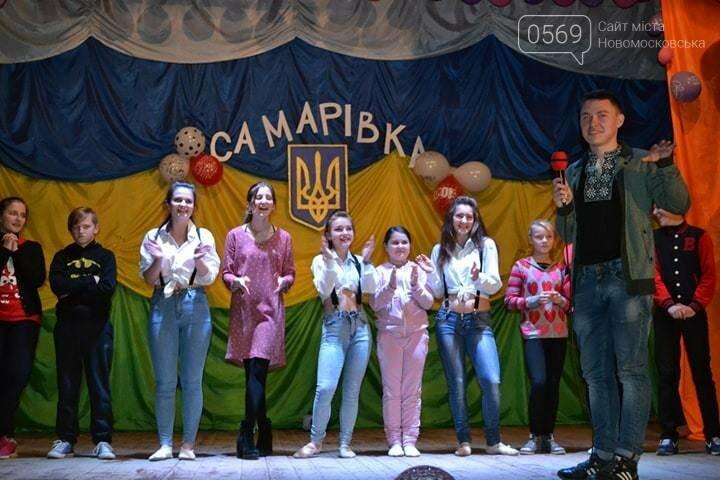 На Новомосковщині відбувся танцювально-вокальний фестиваль, фото-3