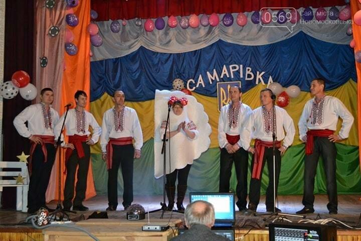 На Новомосковщині відбувся танцювально-вокальний фестиваль, фото-4