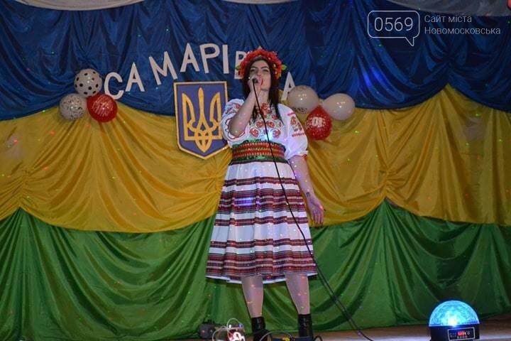 На Новомосковщині відбувся танцювально-вокальний фестиваль, фото-5