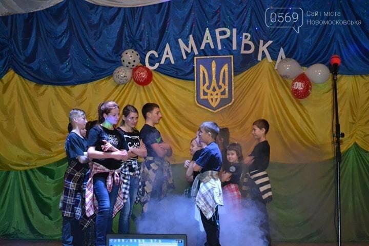 На Новомосковщині відбувся танцювально-вокальний фестиваль, фото-1